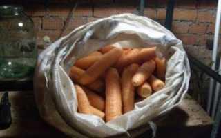 Хранение моркови в мешках из-под сахара