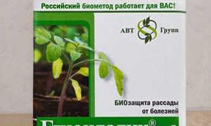 Глиокладин для томатов — отзывы о применении