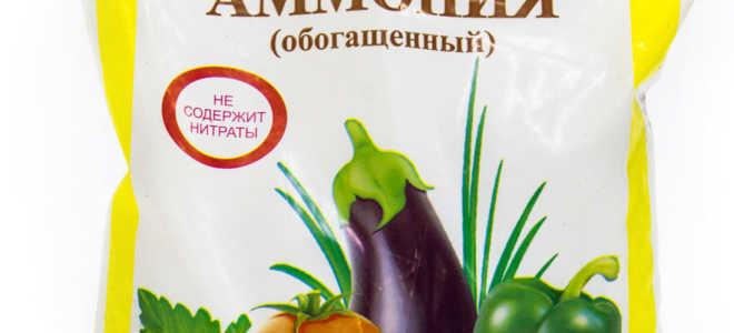 Сульфат аммония для лука — инструкция по применению