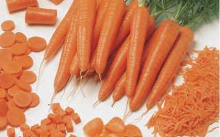 Чем полить морковь для сладости?